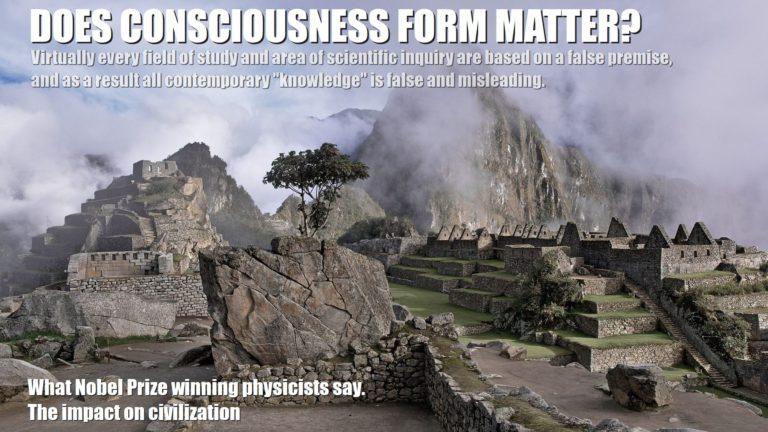 Consciousness-forms-matter-illustration-77-2000