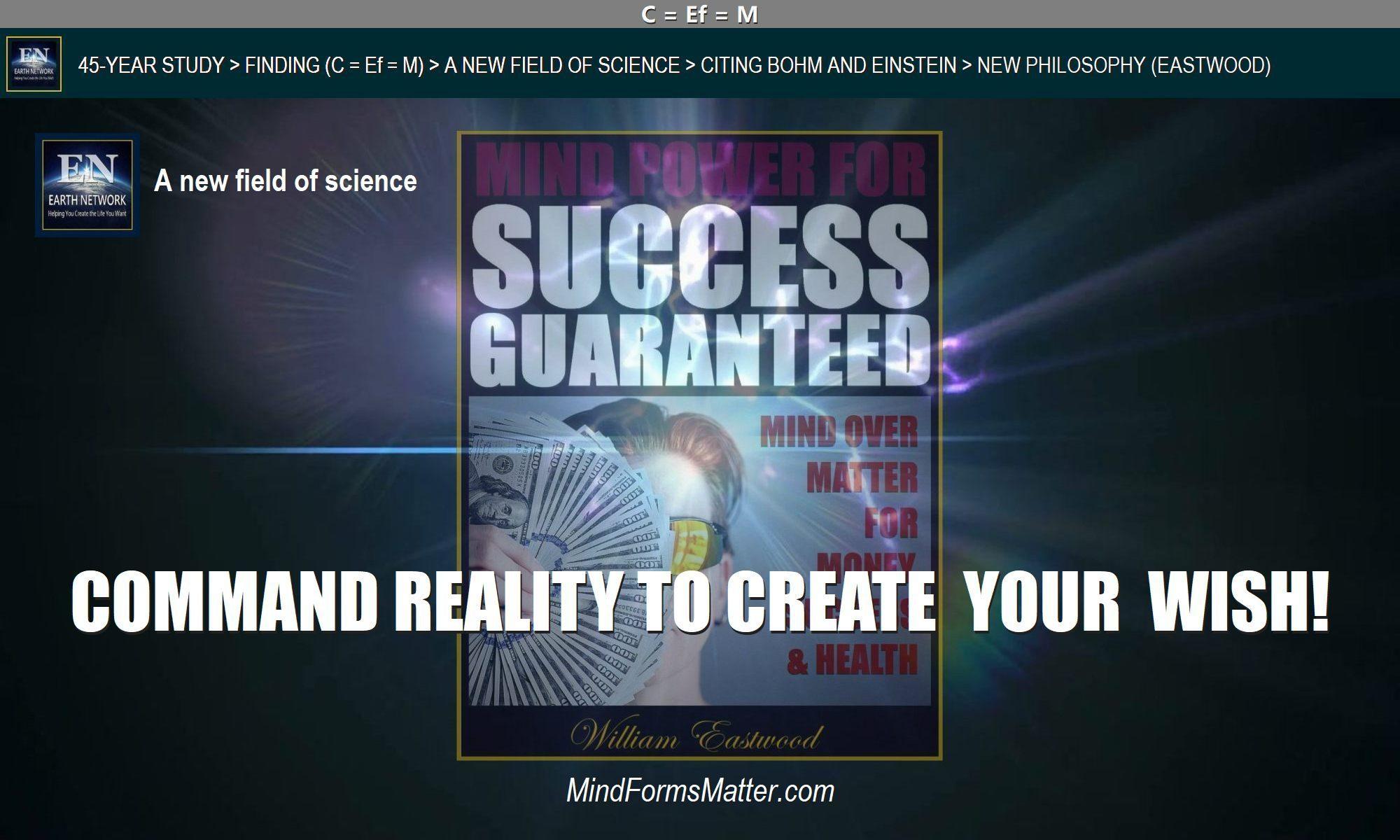 subconscious-mind-what-is-power-of-subconscious-mind-metaphysics-inner-mind-success-quantum-consciousness